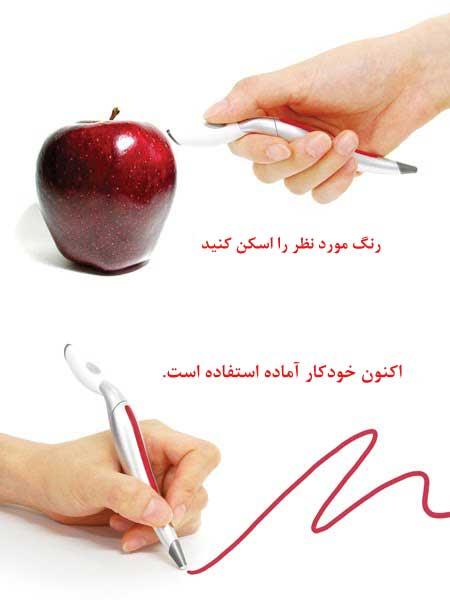 چگونه از خودکار استفاده کنیم