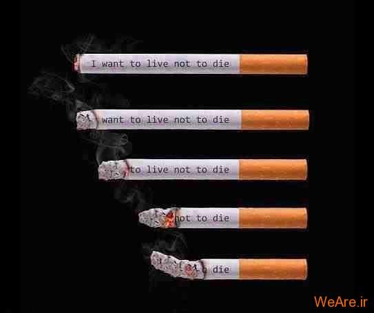 اندر احوالات سیگار کشیدن