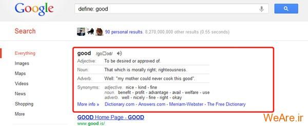 دیکشنری گوگل