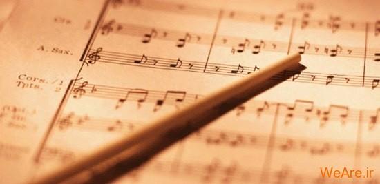 تعاریف موسیقی از زبان بزرگان علم و هنر