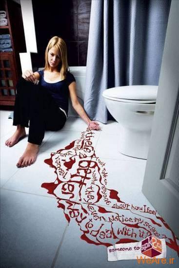 تبلیغات نگران کننده و بحث برانگیز (12)