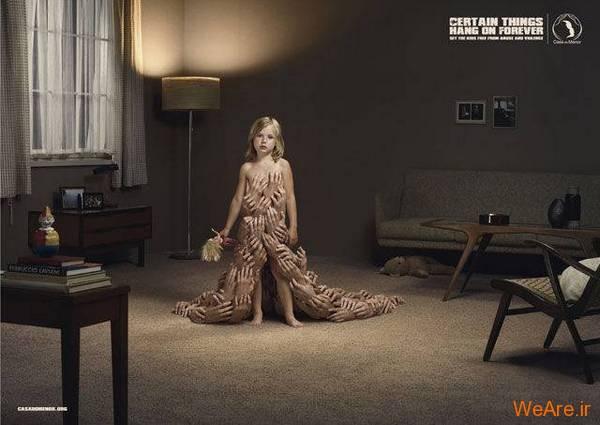 تبلیغات نگران کننده و بحث برانگیز (20)