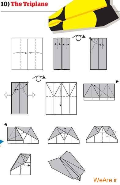 ساخت هواپیمای کاغذی (11)