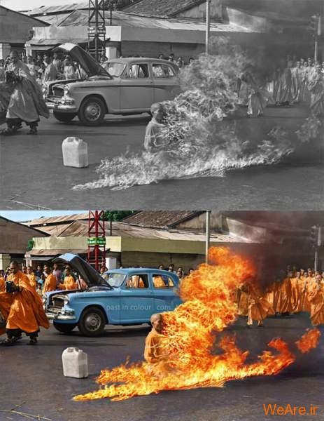 تصویر سیاه سفید رنگی شده آتش سوزی