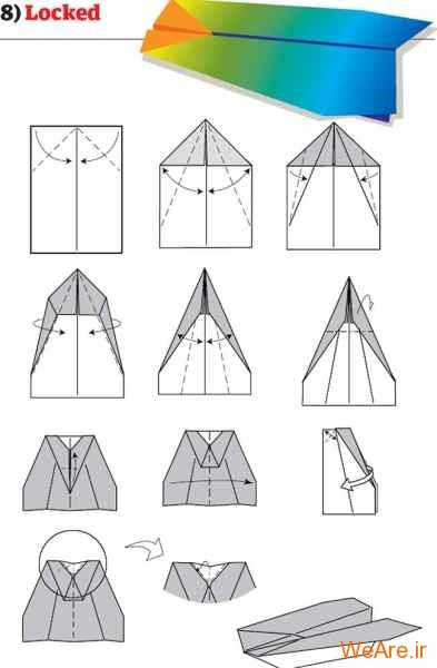 ساخت هواپیمای کاغذی (9)