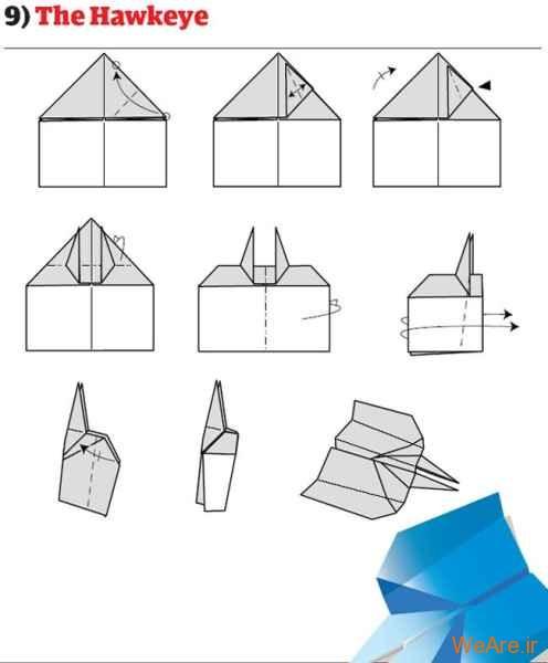 ساخت هواپیمای کاغذی (10)