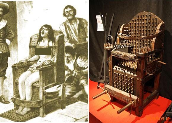 صندلی اعتراف,Confession Chair
