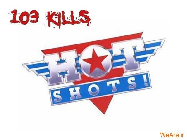 Topper Harley (Hot Shots! Part Deux)