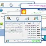 دانلود SunCalendar v6.5.0