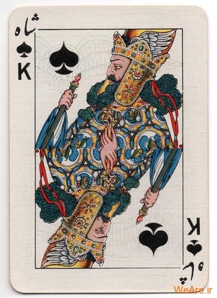 بازی با ورق ایرانی (17)