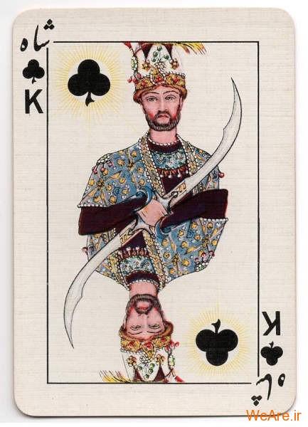 بازی با ورق ایرانی (15)