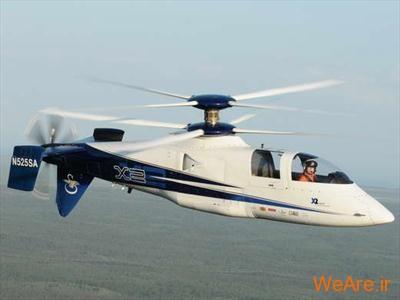 سریعترین بالگردهای جهان