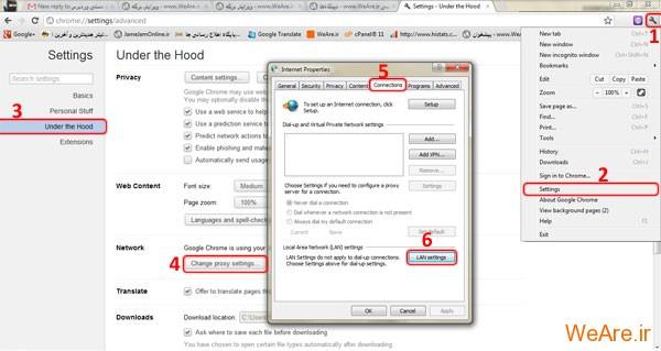تنظیم ip و port در مرورگر کروم (Chrome)