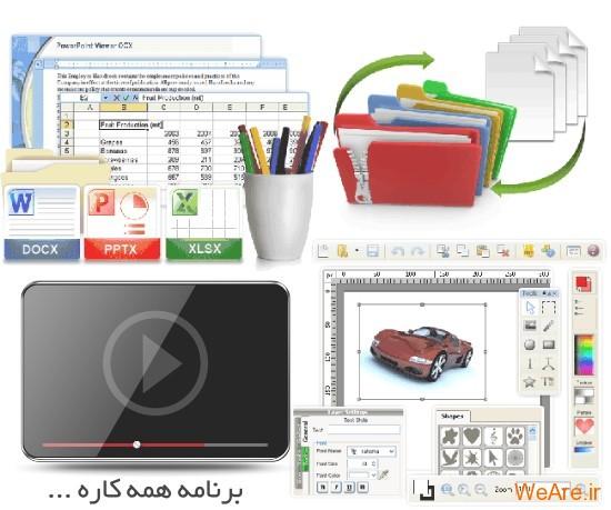 دانلود برنامه همه کاره Free Viewer / برنامه ای برای بازکردن همه نوع فایل