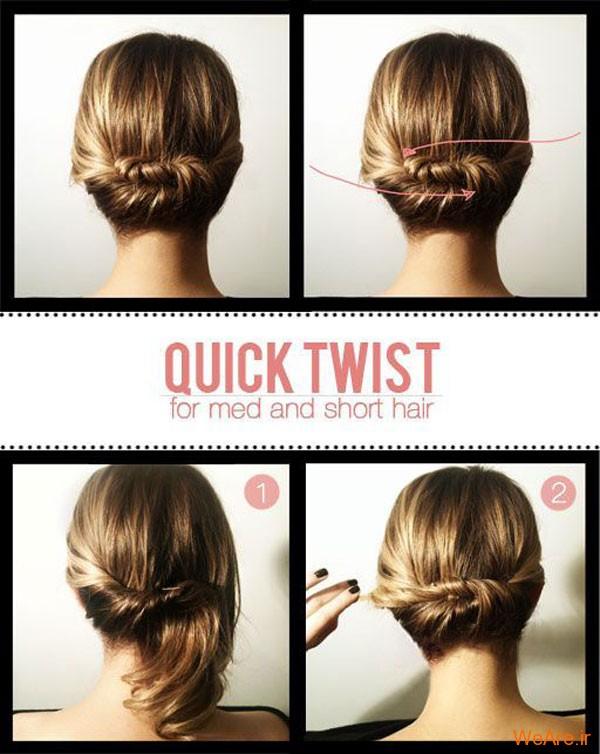 روش های بستن مو (11)