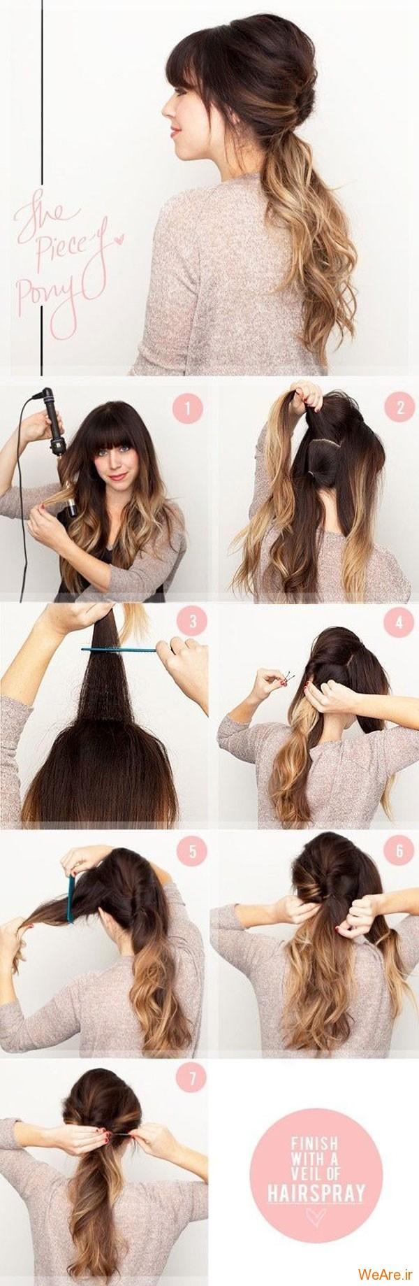 روش های بستن مو (18)