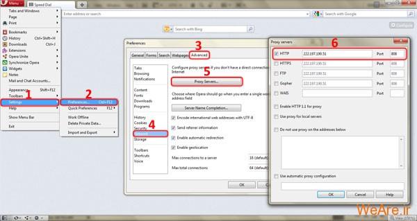 تنظیم ip و port در مرورگر اپرا (Opera)