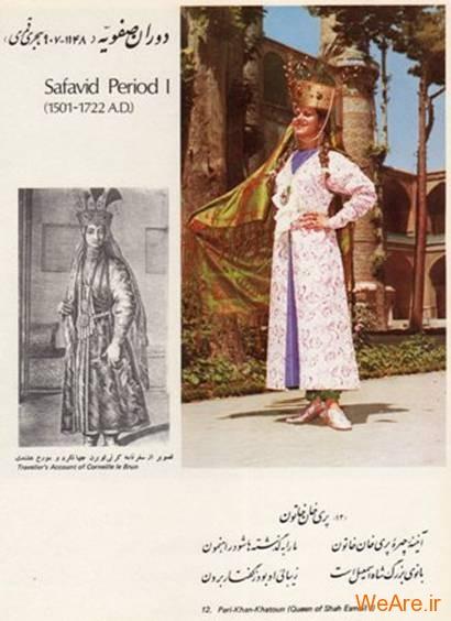 پری خان خاتون