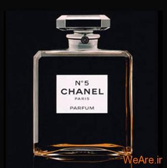 عطر شانل - Chanel