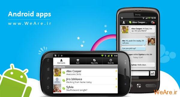 دانلود نرم افزار محافظت و قفل قسمت های مختلف گوشی برای آندروید Smart AppLock Pro 2.4.0