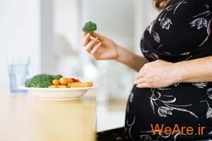 خوراکی لازم در سه ماه اول بارداری