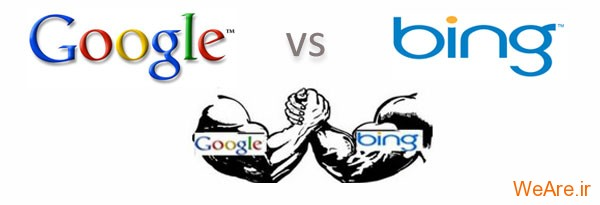 گوگل در مقابل بینگ / اینفوگرافیک