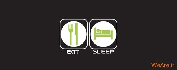 خوردن و خوابیدن