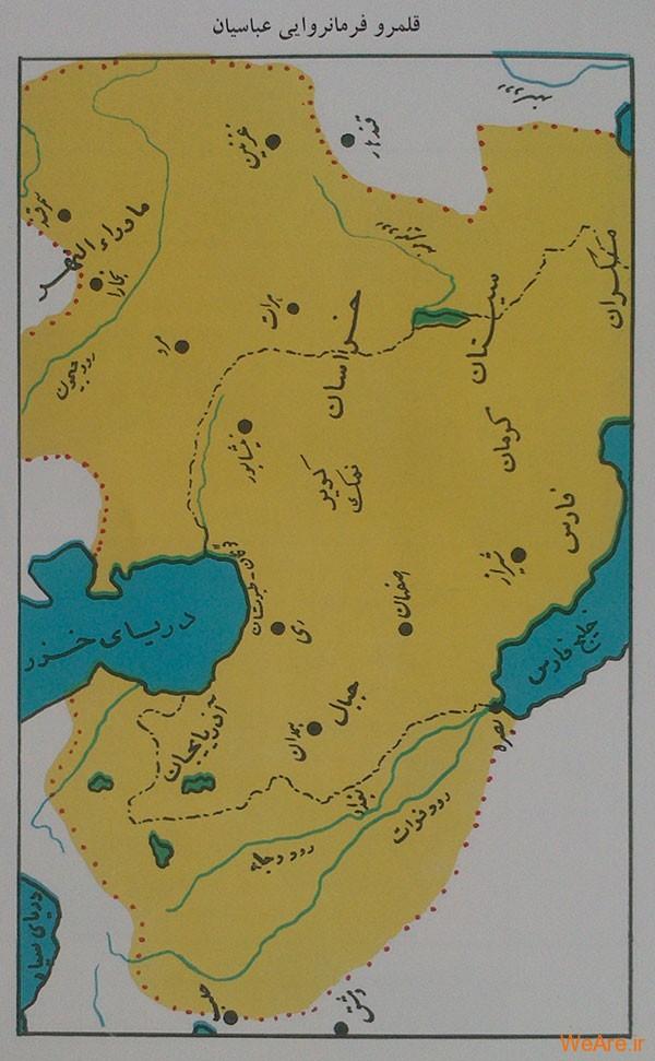 قلمرو فرمانروایی عباسیان