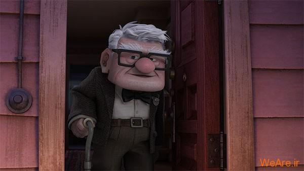 پدربزرگ