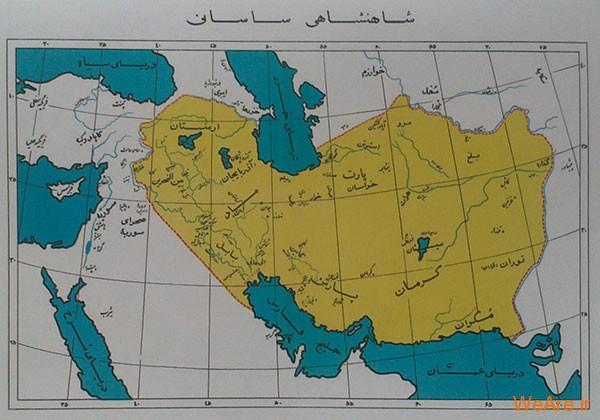 قلمرو فرمانروایی ساسانیان