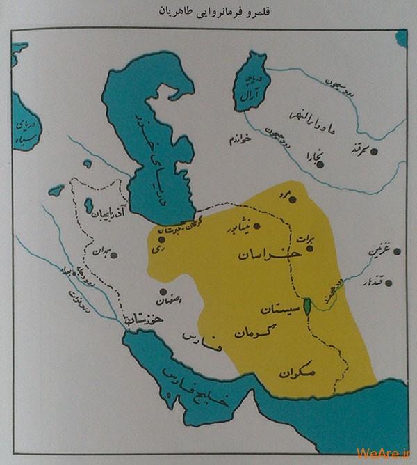 قلمرو فرمانروایی طاهریان