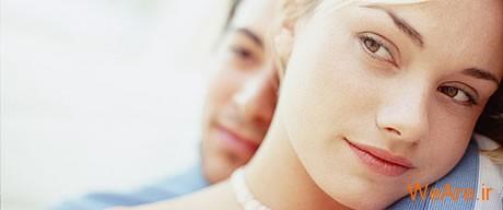 رابطه جنسی قبل از ازدواج: بلی یا خیر؟