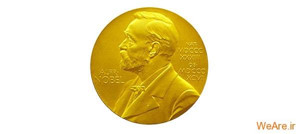 آشنایی با جایزه نوبل
