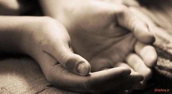 دو دست باز