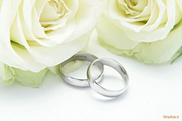 پرسش نامه مشاوره قبل از ازدواج