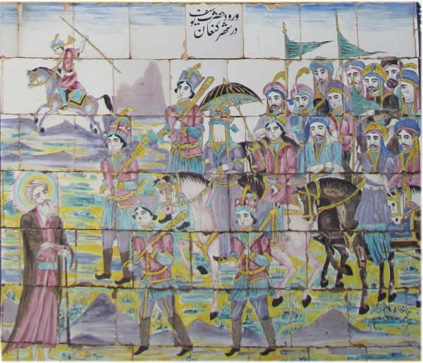 گردهمآمدن یوسف و خانوادهاش در مصر
