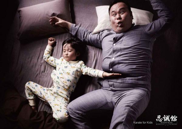 کاراته برای کودکان - اجتماعی