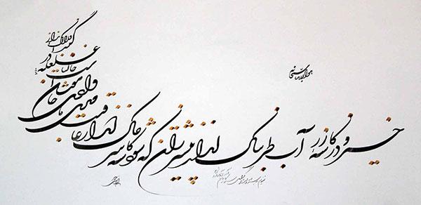 اصطلاحات عامیانه و امروزی زبان فارسی