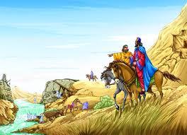 کیقباد نخستین پادشاه کیانی