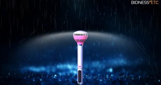 چتری از باد