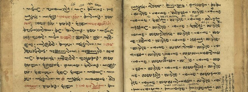 زبان ایران باستان