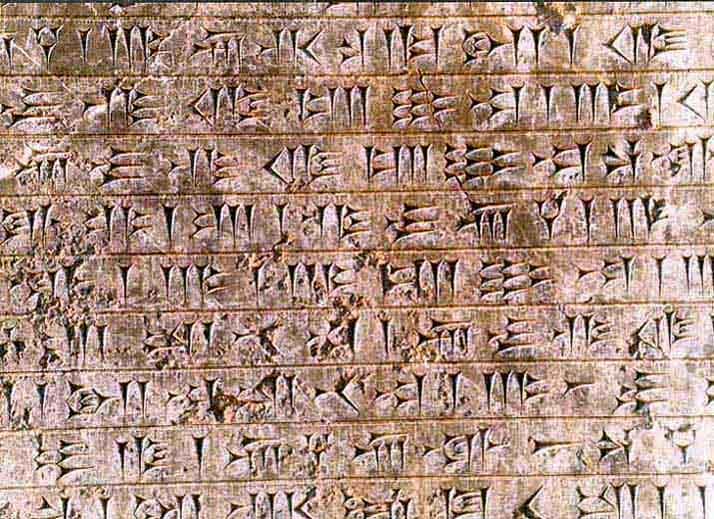 آثار ادبی به جای مانده از دوره ی هخامنشیان