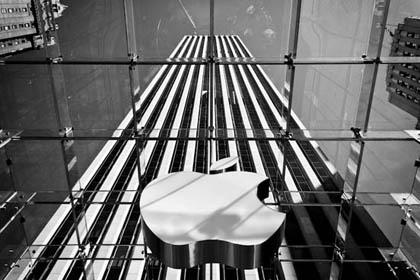 شرکت بزرگ اپل